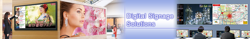 タイトル:Digital Signage Solutions