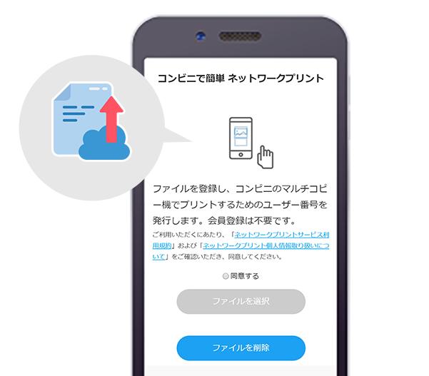 ローソン コピー アプリ