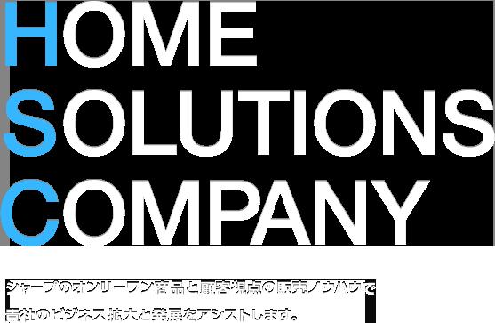 株式 シャープ マーケティング 会社 ジャパン